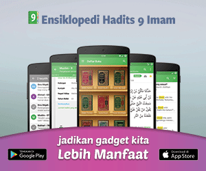 Ensiklopedi Hadits 9 Imam